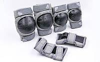 Защита детская наколенники, налокотники, перчатки Hypro (S-M-3-12лет) Серый-черный M (8-12лет) PZ-SK-6968_2