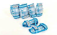Защита детская наколенники, налокотники, перчатки Zelart CANDY (S-M-3-12лет) Белый-голубой S (3-7лет) PZ-SK-4678_10
