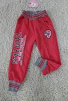 Утепленные спортивные брюки с начесом 4 года