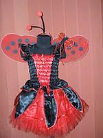 Божья Коровка Карнавальный костюм для девочки