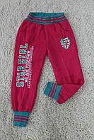Утепленные спортивные брюки с начесом  6 - 12 лет