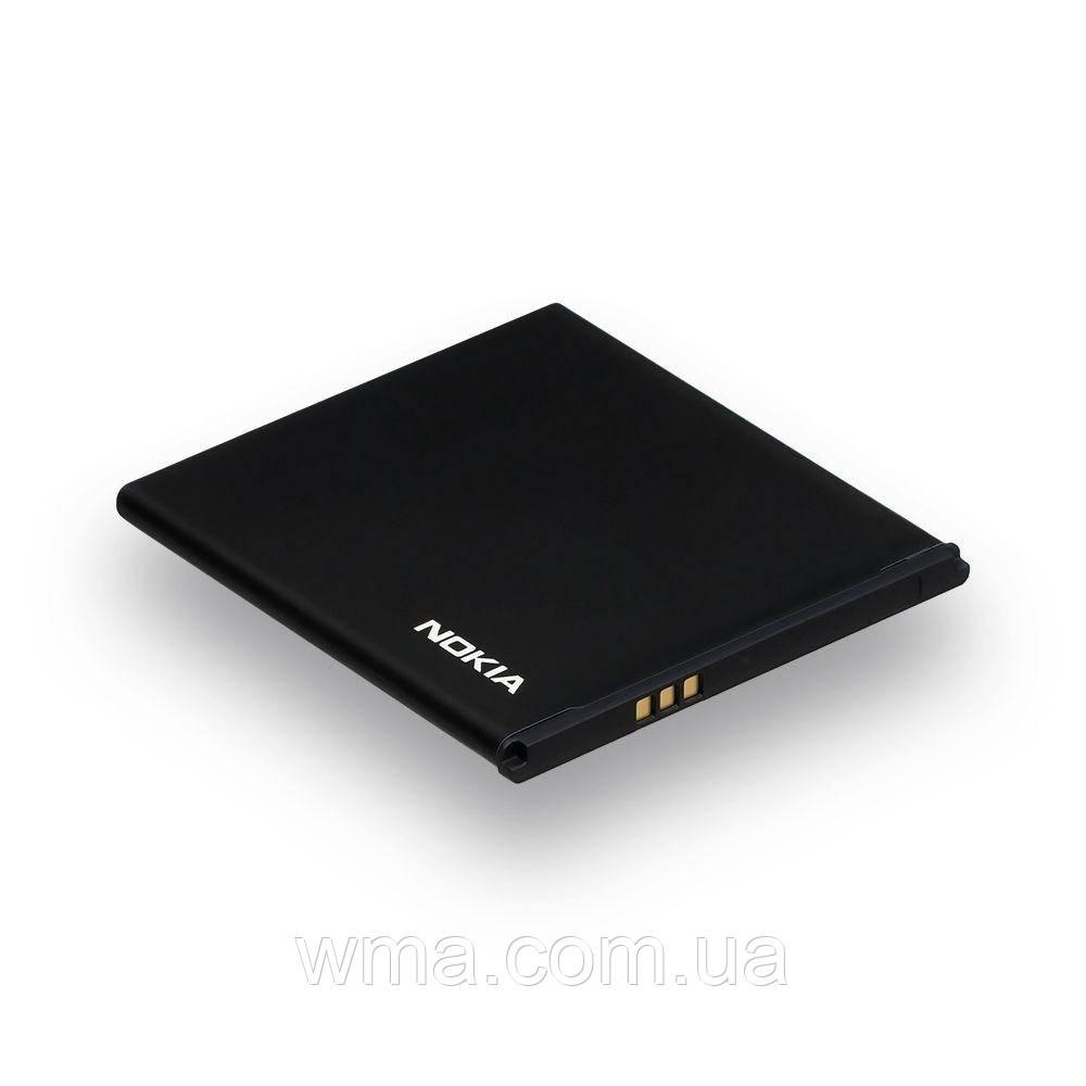 Аккумулятор для телефонов (батарея) Nokia BV-L4A / Lumia 830 Характеристики AA PREMIUM
