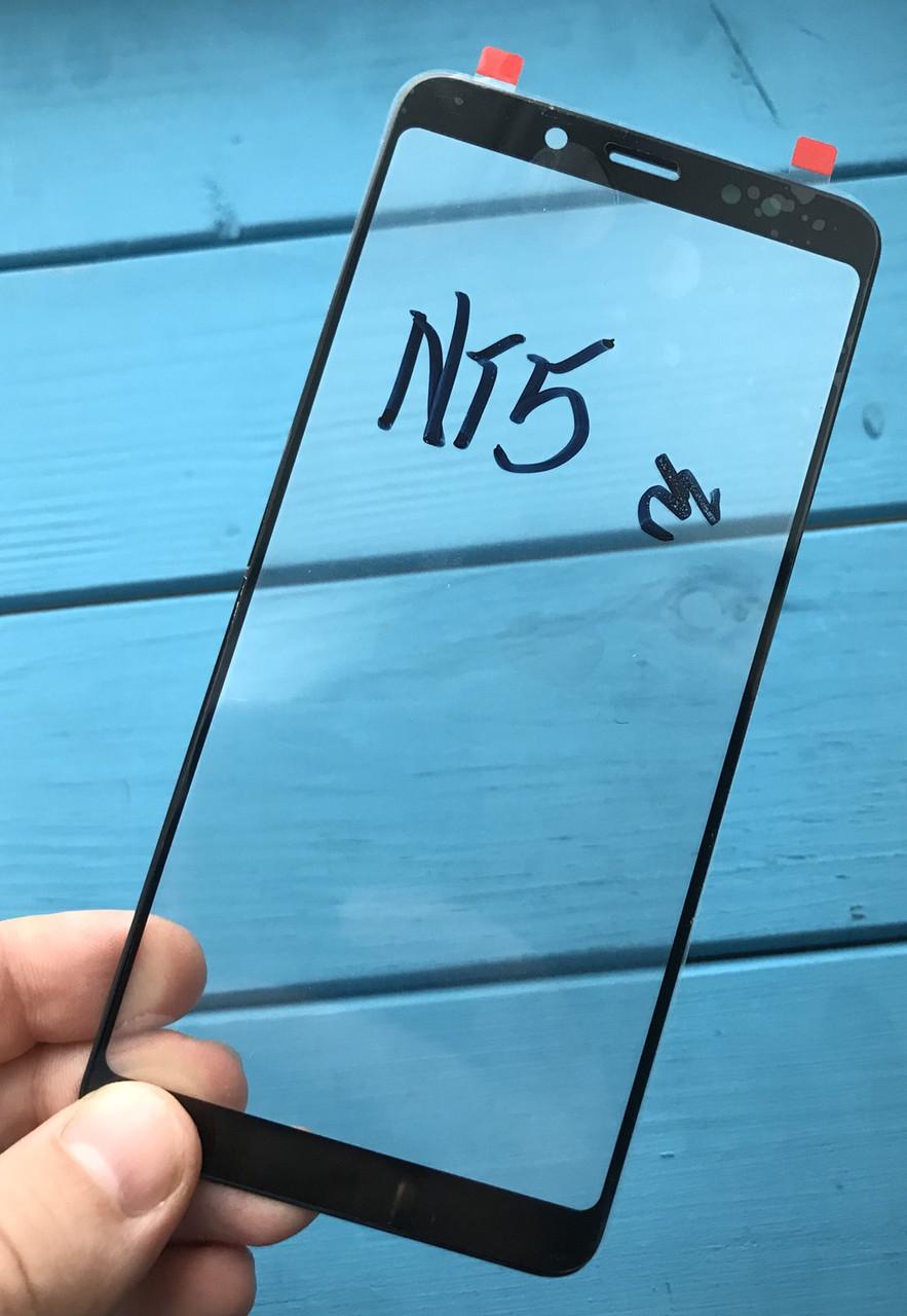 Стекло дисплея для Xiaomi Redmi Note 5 черное (оригинал Китай)