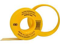Професійна тефлонова лента (ФУМ) для води і газу, жовта, 12мм х 10м х 0,1 мм, щільність 1,2 гр./см