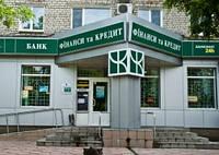 """Банк """"Фінанси та кредит"""" віднесено до неплатоспроможних"""
