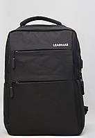 Мужской повседневный городской рюкзак для ноутбука LeadHake / Lead Hake