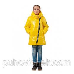 Детская демисезонная куртка для девочки размер 128-158