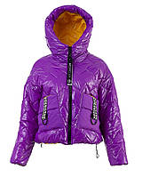 Демисезонные куртки женские молодежные укороченные