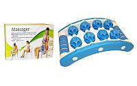 Массажер для ног прямоугольный роликовый 8 массажеров Pro Supra Massager (пластик, 21x35см, 8 массажных элементов, синий-белый) PZ-MS-01