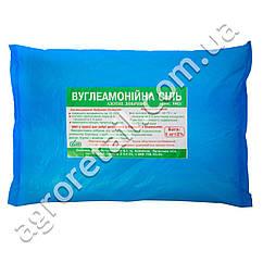 Удобрение Углеаммонийная соль 1 кг
