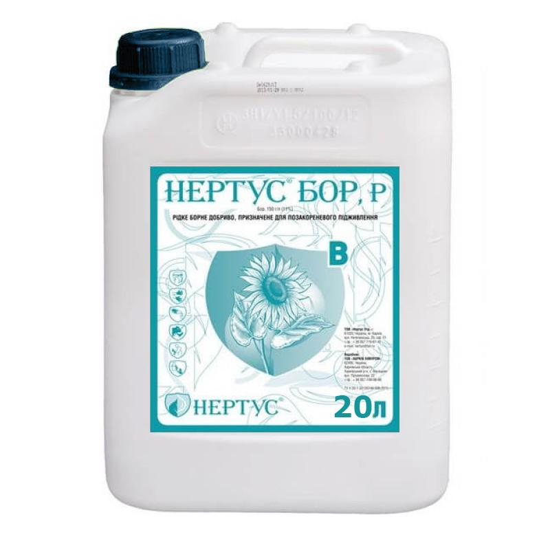 Микроудобрение Бор Нертус - 20 л