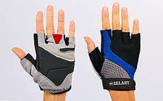 Перчатки для фитнеса женские Zelart размер XXS-M черный-синий-серый PZ-ZG-3604