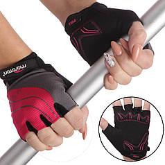 Перчатки для фитнеса женские Maraton (PL, PVC,открытые пальцы, S-L) PZ-01-1301A