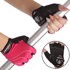 Перчатки для фитнеса женские Maraton (PL, PVC,открытые пальцы, S-L) PZ-01-1382A