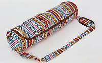 Сумка для йога коврика Yoga bag Kindfolk (размер 17смх72см, полиэстер, хлопок, оранжевый-голубой) PZ-FI-8362-1