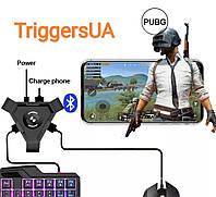 Геймпад P5 клавиатура и мышка c подключением по Bluetooth ver:4.1 для мобильных игр Pubg Call Of Duty FreeFire