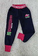 Утепленные спортивные брюки с начесом 4 - 6 лет