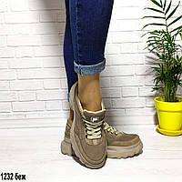 Женские замшевые кроссовки бежевого цвета, фото 1