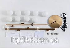 Бронзовый металлический торшер с белыми плафонами вокруг, фото 2