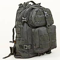 Рюкзак тактический штурмовой SILVER KNIGHT 30 литров (нейлон, размер 44х32х21см, цвета в ассортименте)