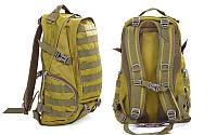 Рюкзак тактический штурмовой SILVER KNIGHT 30 литров (нейлон, оксфорд 900D, размер 40х26х15см, цвета в
