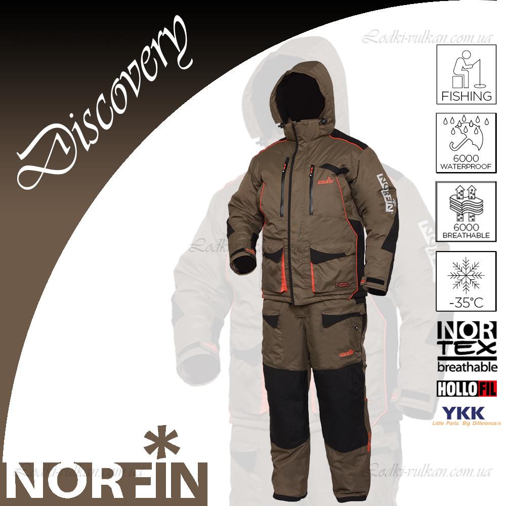 Зимний мужской костюм Norfin Discovery -35С XXL