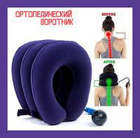 Ортопедический воротник Ting Pai Фиксатор шеи Надувной шейный воротник при остеохондрозе