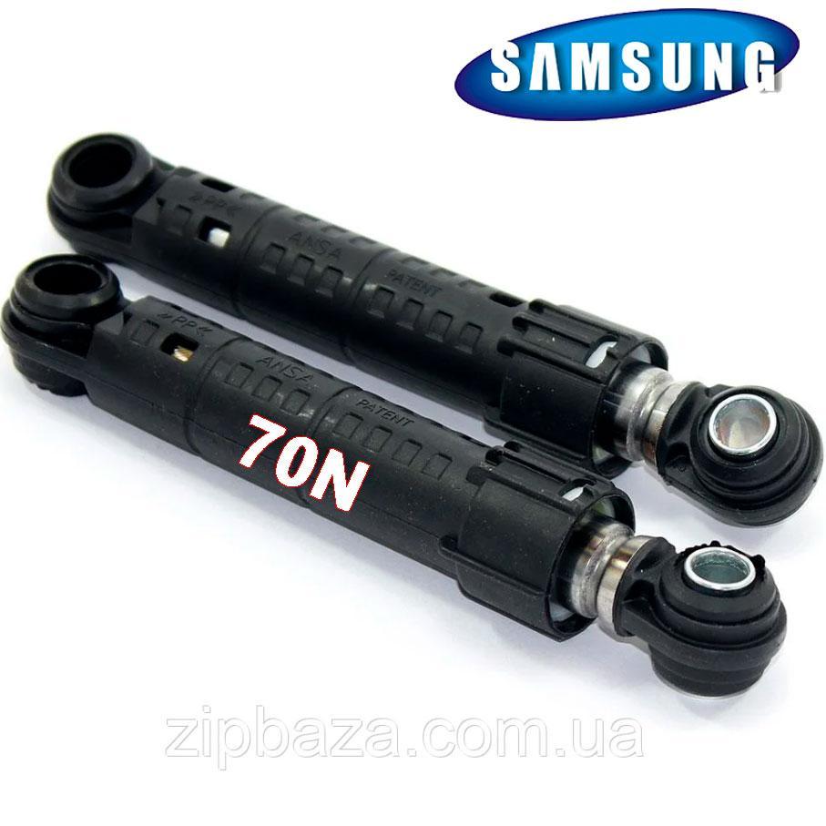 Амортизатор для стиральной машины Samsung 70N DC66-00343H (пара)