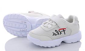 Підліткові кросівки