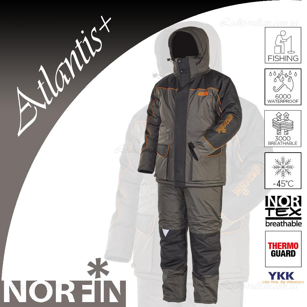 зимний костюм для рыбалки до 45 градусов