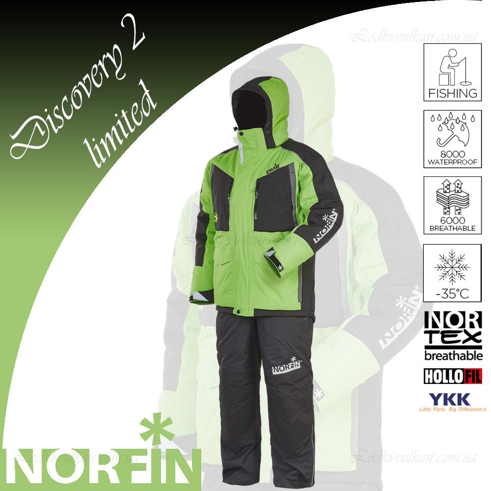 Зимний мужской костюм Norfin Discovery 2 Green -35С