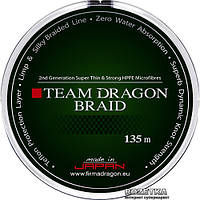 Шнур Dragon Team Dragon 135 м 0.08 мм 6.00 кг Зеленый (PDF-41-00-108)