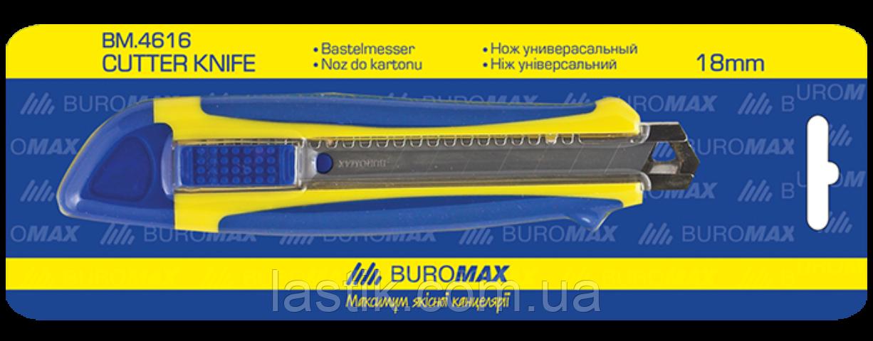 Нож универсальный, 18 мм, метал.направл., пласт.корпус, рез.вставки