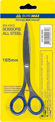 Ножницы цельнометалические, 165 мм