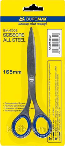 Ножницы цельнометалические, 165 мм, фото 2
