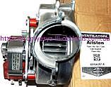 Вентилятор Fime 35 Вт+ 2 ед. запч. (б.ф.у, EU) Ariston AS, BS, Clas 24 FF, Egis, арт. 65104357А, к.з. 0401/2, фото 5