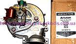Вентилятор Fime 35 Вт+ 2 ед. запч. (б.ф.у, EU) Ariston AS, BS, Clas 24 FF, Egis, арт. 65104357А, к.з. 0401/2, фото 6