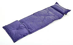 Коврик самонадувающийся с подушкой (190T полиэстер, размер 1,8мх0,6мх2,5см, цвет синий) PZ-SY-118