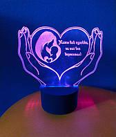 3d-светильник Мамы как пуговки, 3д-ночник, несколько подсветок (батарейка+220В)