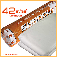 """Агроволокно  пакетированное 42 г/м² белое 1,6х10 м. """"Shadow"""" (Чехия) 4%, фото 1"""
