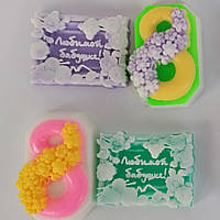 Набор бабушке 8 марта. 8 марта любимой бабушке мыло ручной работы Подарок Мыло. Натуральное мыло.