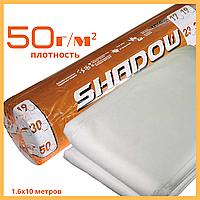 """Агроволокно  пакетированное 50 г/м² белое 1,6х10 м. """"Shadow"""" (Чехия) 4%, фото 1"""