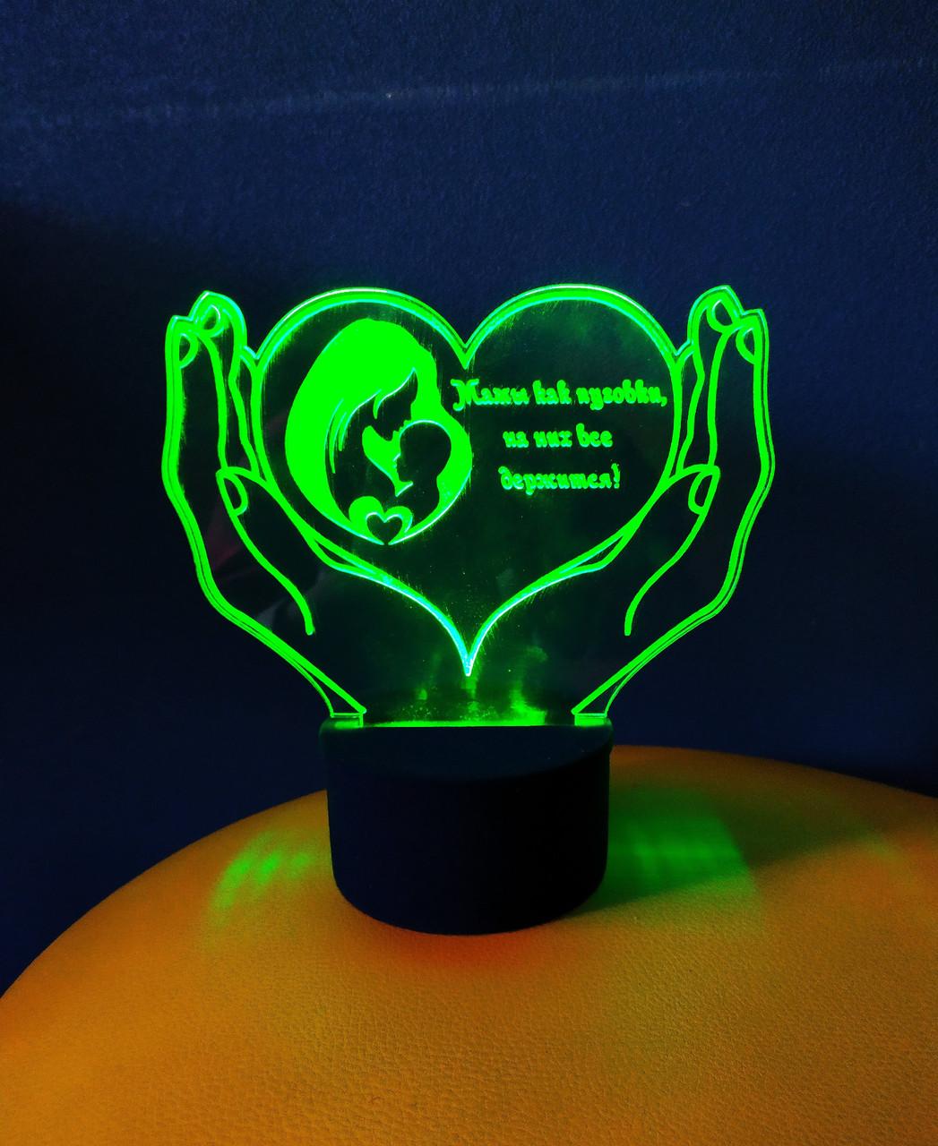 3d-светильник Мамы пуговки, 3д-ночник, несколько подсветок (на пульте), подарок маме