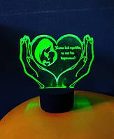 3d-светильник Мамы как пуговки, 3д-ночник, несколько подсветок (на пульте)