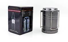 Фонарь кемпинговый светодиод. складной (30led лампы, на бат. (3 AA), 12,5х8,8см, черный) PZ-TY-7989