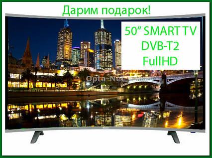 "Изогнутый телевизор Comer E50DU1100w (50""/SmartTV/FullHD/DVB-T2)"