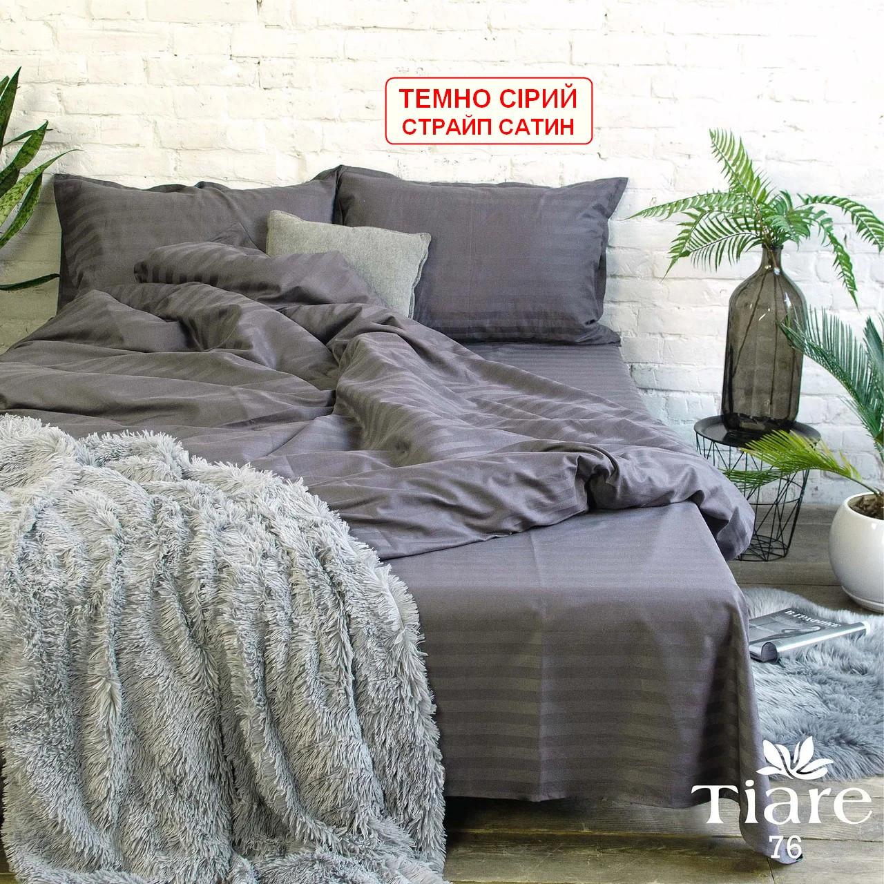 Набор постельного белья из страйп сатина - Темно серый