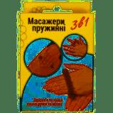 Набор массажеров СУ-Джок Средний