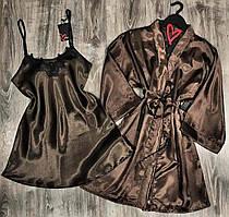 Коричневий комплект домашньої одягу халат+пеньюар.