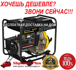 Генератор дизельний 5,5 кВт Кентавр КДГ-505ЭК